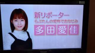 静岡朝日テレビ イオンモール浜松市野.