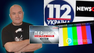 На Банковой переполох Зеленский начинает травлю Разумкова