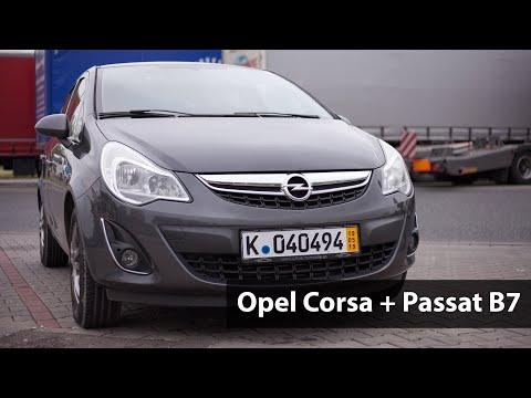 Компактный Opel Corsa D EcoFLEX Satellite и Passat B7 Comfortline из Германии