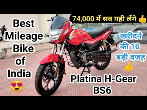 Top 10 Strong Reason To Buy Bajaj Platina H-Gear BS6 || Rider Arjun Rathore
