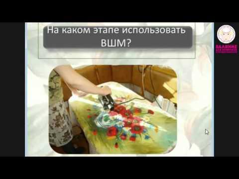 Как выбрать виброшлифовальную машинку для валяния