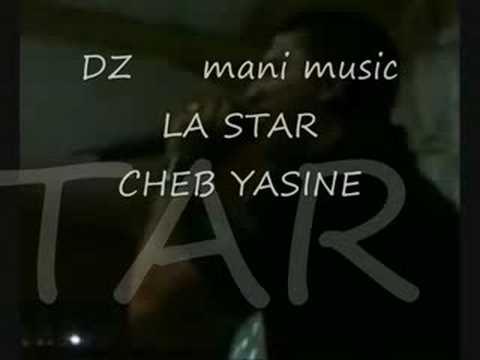 music cheb khalass 2008