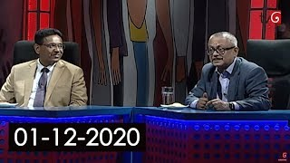 Aluth Parlimenthuwa - 01st January 2020 Thumbnail