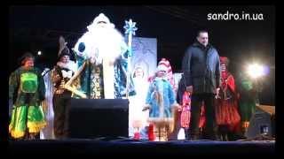 Судак. Дед Мороз и мэр города Серов