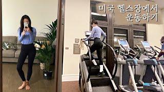 얼바인 PT쌤과 섹시한 등 만들기 운동? +운동복 OO…