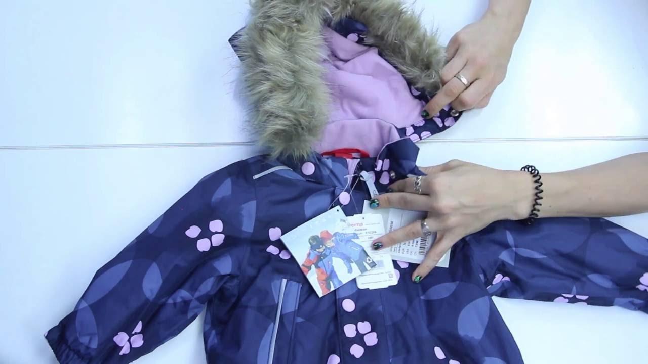 Комбинезон детский Cheleb. 510155, цвет: зеленый - купить модную .