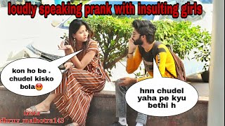 Loudly Speaking In Public prank || Talking Loudly On Phone In Public | prank in india