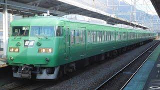 走行音 / JR西日本117系100番台 S03編成 抵抗制御(MT54D) 近江舞子→志賀(冒頭ブロワー起動音あり)