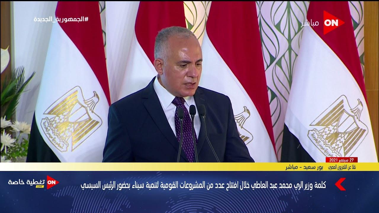 وزير الري: مصر ستكون أكبر دولة في العالم في إعادة استخدام المياه  - نشر قبل 15 ساعة