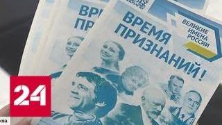 Один голос за один аэропорт: российские города будут начинаться с великих имен - Россия 24