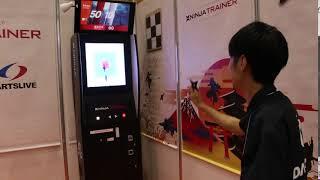 記事はこちら:https://game.watch.impress.co.jp/