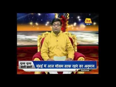 Kismat Connection: Daily Horoscope  September 29th, 2017  8 AM