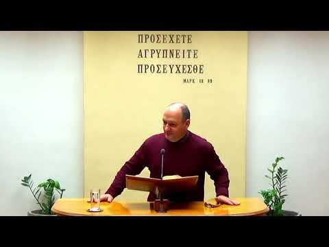 10.04.2019 - Λουκάς Κεφ. 7:36-50 - Κώστας Κωνσταντίνου