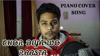 CHOR DIYA WO RAASTA: PIANO COVER SONG