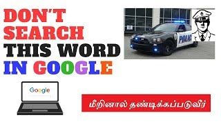 Thing you should never Google..DON'T do it || Don't search this word in google?