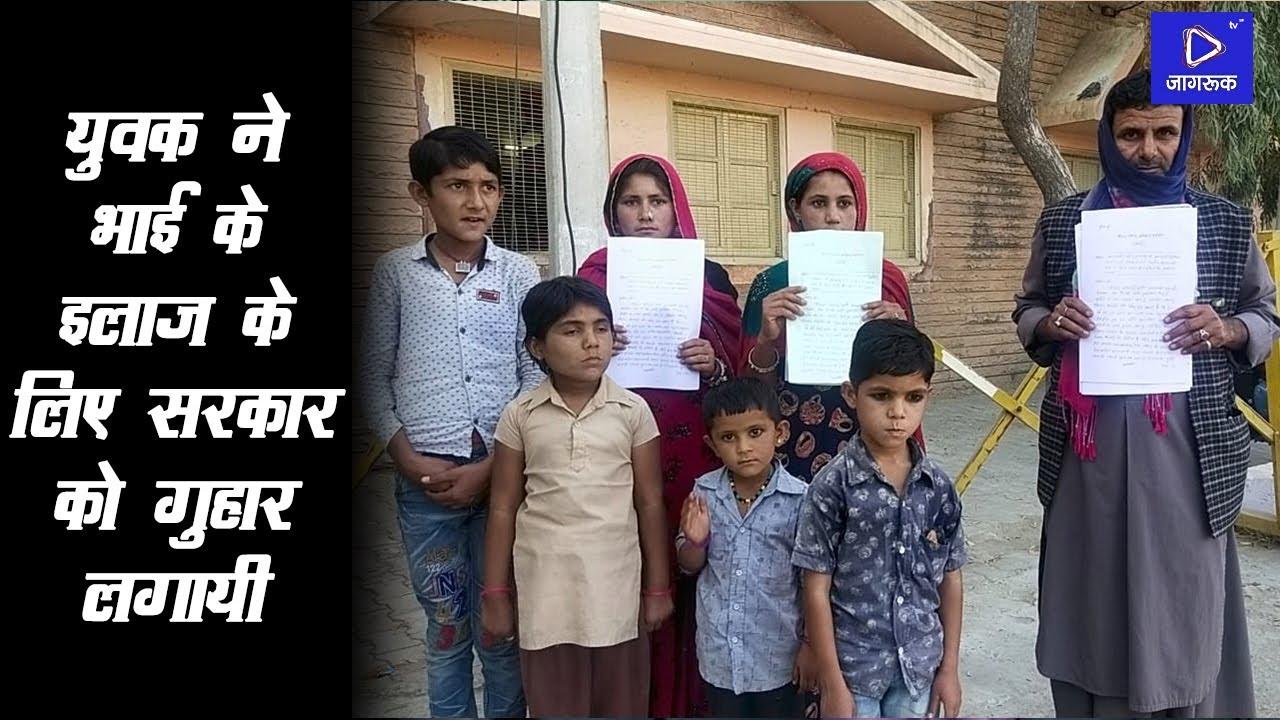 बाटाडू गांव निवासी 53 साल के Gulab khan करीब 6 साल से डायलिसिस (Dialysis) बीमारी से ग्रसित