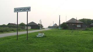 Скородумское сельское поселение(, 2016-07-23T19:59:58.000Z)