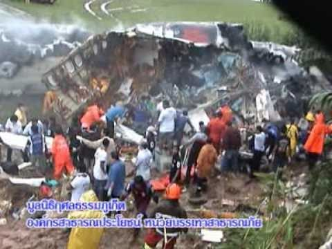 Plane Crash Orient Thai Flight 269 Phuket