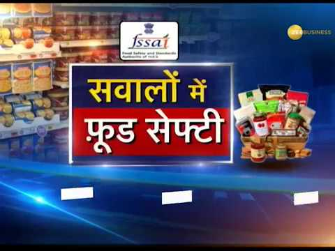 Food Safety and Standards Authority of India (FSSAI) under scanner