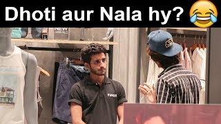 Paindu Shopping Prank | Dhoti aur Naala hai ?
