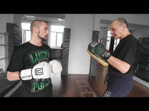 Чем боксер профессионал