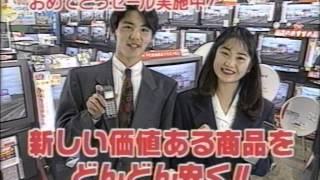 甲南大学ウインドサーフィン部  阪神・淡路大震災
