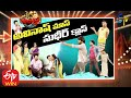 Extra Jabardasth | 7th August 2020 | Full Episode | Rashmi,Roja ,Sudheer,Bhaskar | ETV Telugu