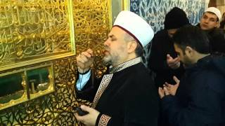 Eyüp Sultan Camii İmamı Metin Çakar' dan Dua