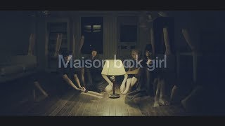 Maison book girl - rooms