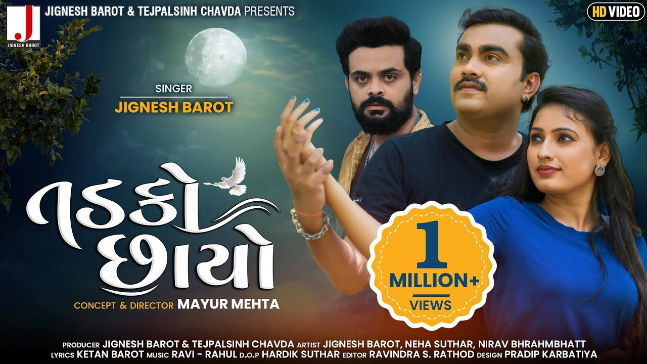 Download Jignesh Barot | Tadko Chhayo | તડકો છાયો | HD Video | Bewafa Song | Latest Gujarati Song 2021