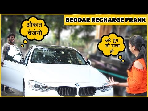 RICH BEGGAR RECHARGE PRANK ON CUTE GIRLS😘😘😘❤️❤️😎| RDS Production