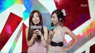 음악중심 - Opening, 오프닝, Music Core 20090926