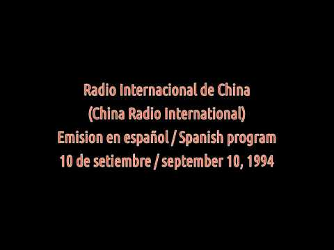 Vintage SWL: Radio Internacional de China (CRI) - 10 de setiembre / september 10,  1994