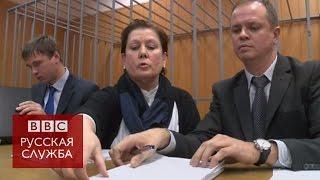 Директор украинской библиотеки в Москве не признала себя виновной