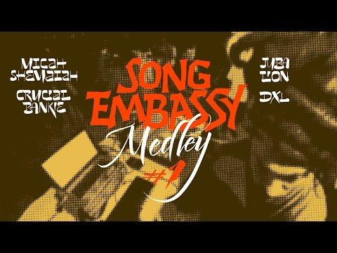 Paolo Baldini DubFiles - Song Embassy Medley 1