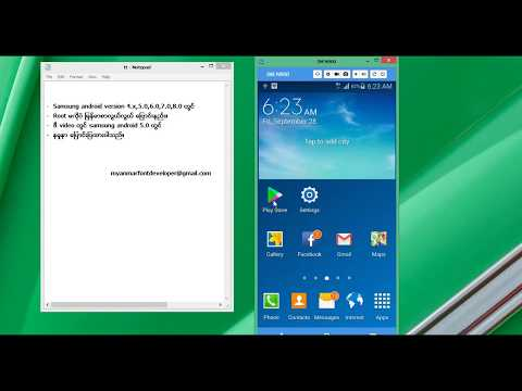 How To Change Myanmar Font On Samsung Android 4.2,4.4,5.0,5.1
