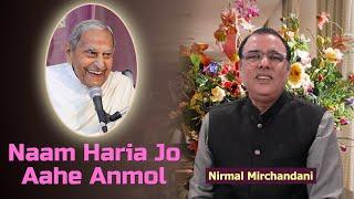 Naam Haria Jo Aahe Anmol by Nirmal Mirchandani
