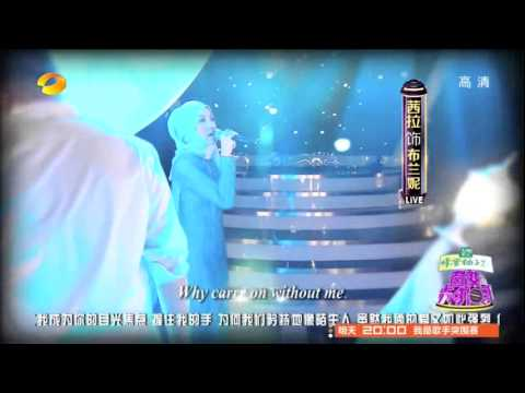 Shila Amzah - Xiang Ni De Ye & Everytime (百变大咖秀 20March2014)