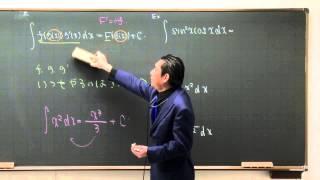 代ゼミ<ミニ体験講座>高3生対象「定積分の計算『f,g,g'いつもやるのはfの積分』」数学 荻野暢也講師 thumbnail