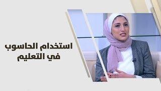 هبة ابو عدوان - استخدام الحاسوب في التعليم