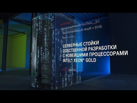 Яндекс.Облако. Технологии Яндекса для вашего бизнеса