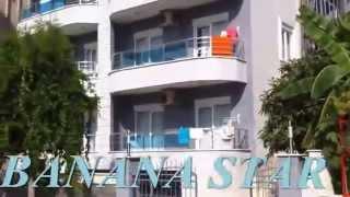 Banana Star hotel, Alanya, Turkey(Отель Banana Star - отдельный корпус Banana Hotel 4*, номер, бассейн. Читайте отзыв с фото: http://dichoice.ru/2014/07/banana-star-3-otzyv-foto-video/, 2014-08-05T18:58:16.000Z)