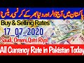 Today currency rates in pakistan // Open Market // Western union rates / 16-07-2020