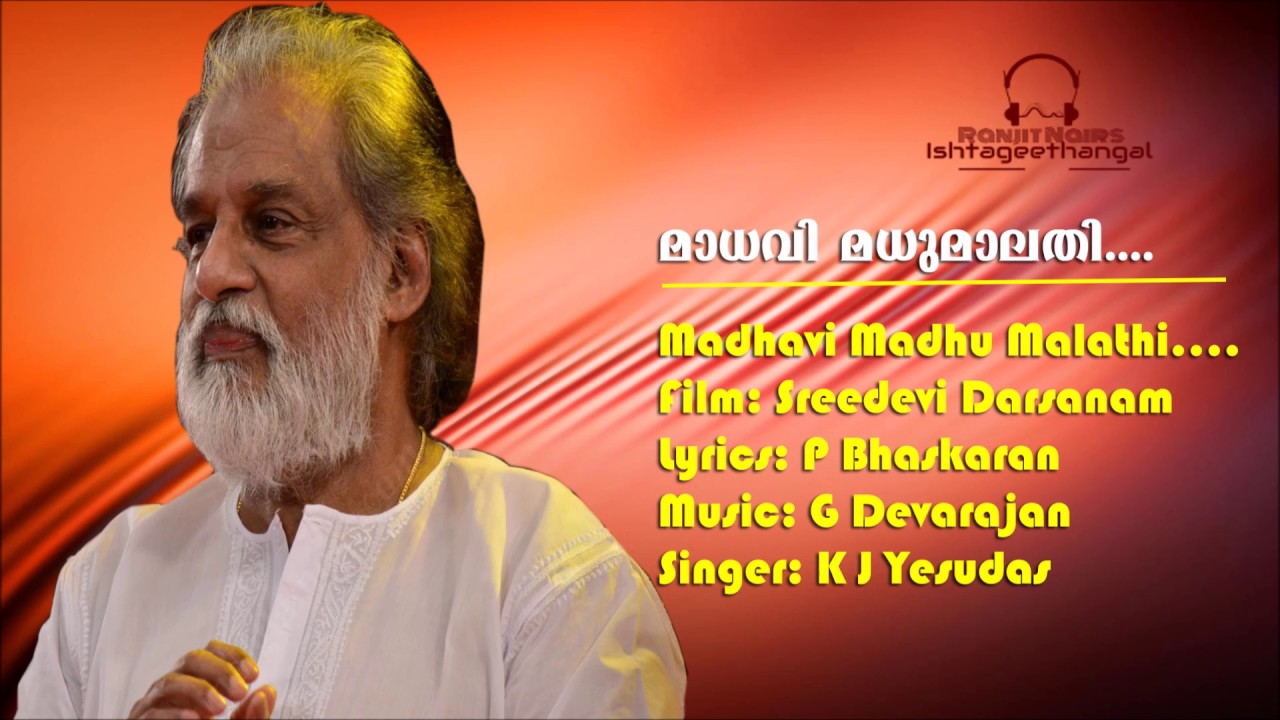 Download Madhavi Madhu Malathi...@ Ranjit Nairs Ishtageethangal