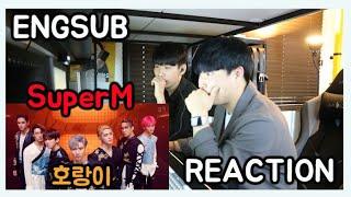 Download lagu SuperM 슈퍼엠 '호랑이 (Tiger Inside)' MV l Reaction !!!