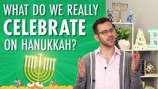 Hanukkah 2017