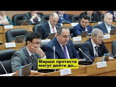 Марши протеста могут дойти до амнистии // Депутат Сергей Шаргунов предложил освободить осужденн..