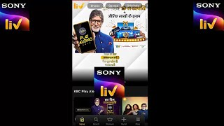 How to Download, Install & Sign In Sony Liv | KBC Play Along