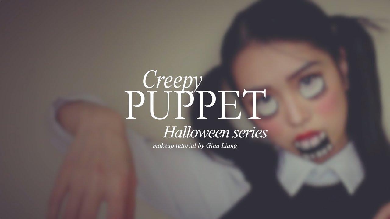 梁吉娜】Creepy Puppet Halloween Makeup | 万圣节傀儡木偶 ...