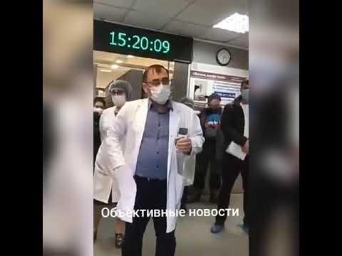 Пациент с коронавирусом в Лобненской больнице, который скрыл диагноз от врачей. Московская область.